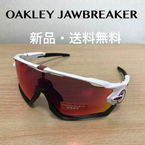 oakley-blog